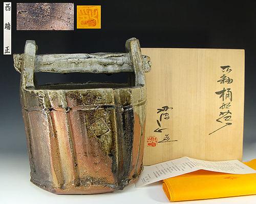 Spectacular Ash Glaze Vase by Nishihata Tadashi