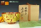 Camellia Chawan Tea Bowl by Ono Hakuko