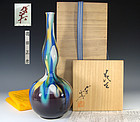 Living National Treasure Tokuda Yasokichi III Kutani Vase