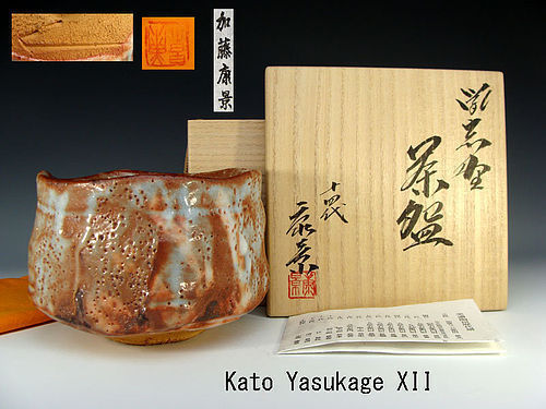 Nezumi Shino Chawan Tea Bowl by Kato Yasukage XIV