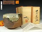 Chawan Tea Bowl by Nishihata Tadashi