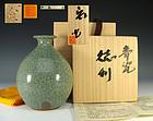 Living National Treasure Nakajima Hiroshi Celadon Tokkuri