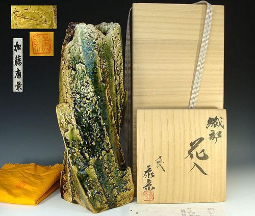 Must See! Oribe Vase by Kato Yasukage XIV