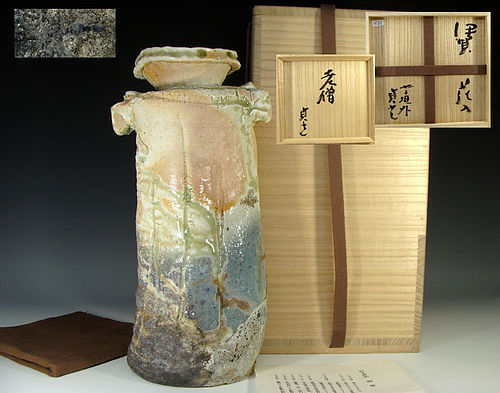 Modern Japanese Iga Vase by Sugimoto Sadamitsu