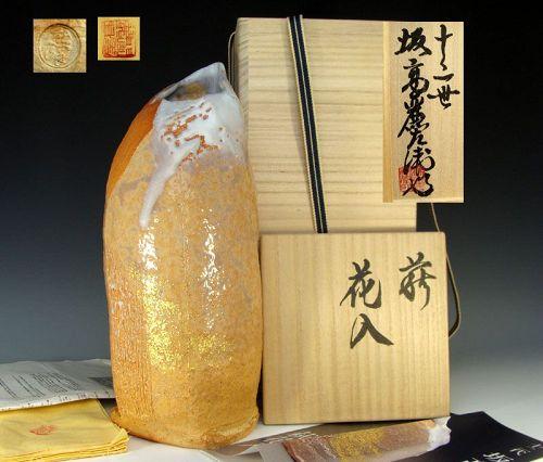Hagi Vase by Saka Koraizaemon XII