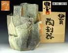 Fujioka Shuhei Iga Tochoki Sculpted Vessel