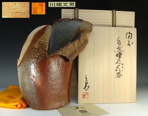 Kawabata Fumio Bizen Shizen Nerikomi Kaki Vase