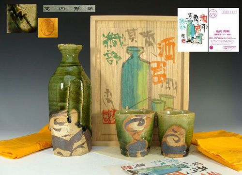 Takauchi Shugo Oribe Sake Set for Two