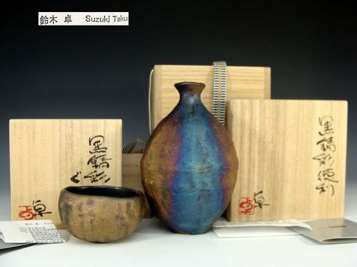 Suzuki Taku Black Rust Series Sake Set