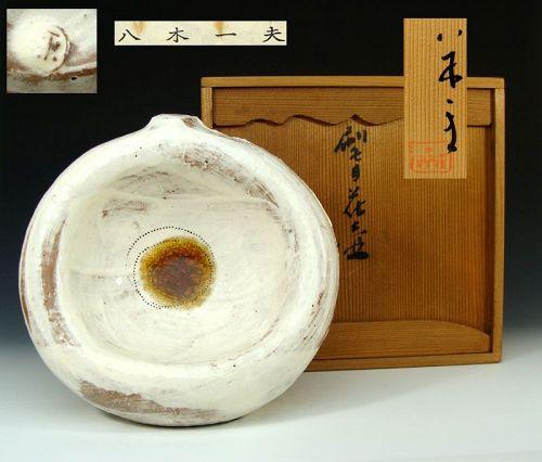 Yagi Kazuo Pottery Vase