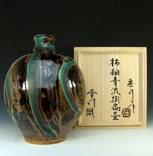 Must See Living National Treasure Hamada Shoji Tsubo