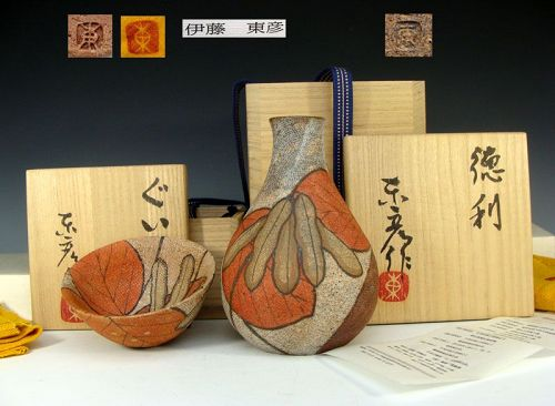 Modern Design Japanese Sake Set by Ito Motohiko