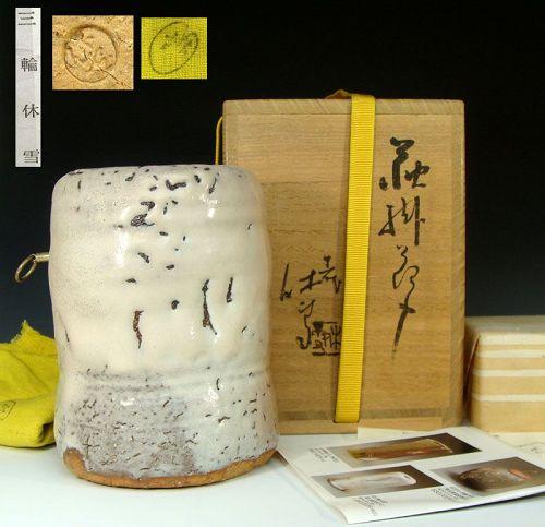 Contemporary Shiro-Hagi Kakehana Vase by LNT Miwa Kyusetsu XI