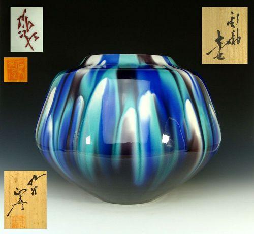 Breathtaking Tsubo by Living National Treasure Tokuda Yasokichi III