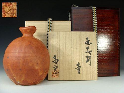 Kato Takahiro Aka Shino Vase