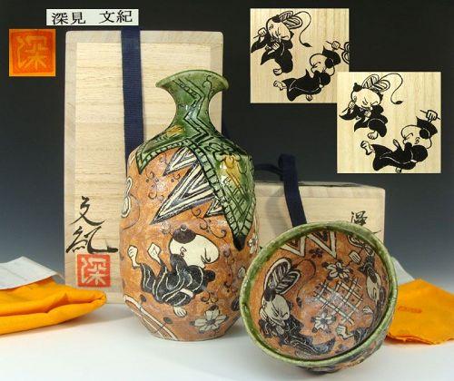 Fukami Fuminori Manga Oribe Sake Set