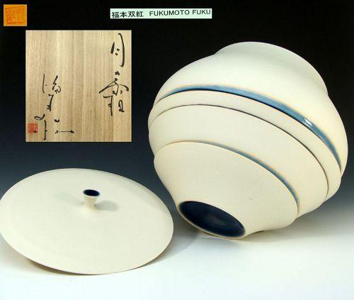 Fukumoto Fuku Contemporary Mizusashi, �Moon Frost�