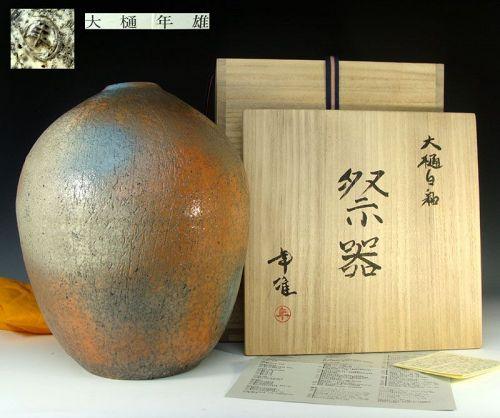 Contemporary Japanese Tsubo by Ohi Toshio (Chozaemon XI)