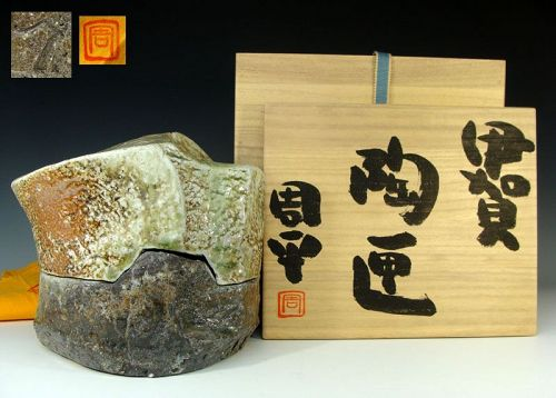 Iga Lidded Ceramic Box by Fujioka Shuhei