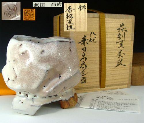 Museum Quality Kurinuki Hagi Chawan Tea Bowl by Kaneta Masanao