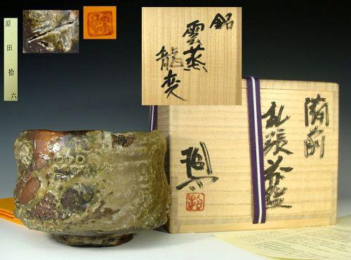 One-of-a-kind Harada Shuroku Large Bizen Chawan Tea Bowl