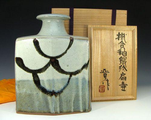 Hamada Shinsaku Koma Shaped Japanese Ceramic Vase