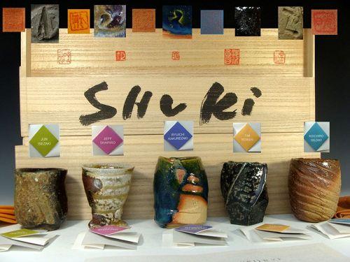 Unprecedented Bizen Shuki Set Guinomi by Ryuichi, Jun, Koichiro�