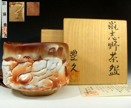 Kato Toyohisa Shino Chawan Tea Bowl