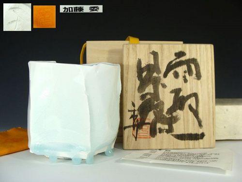 Kato Tsubusa Celadon Mnentori Chawan Tea Bowl
