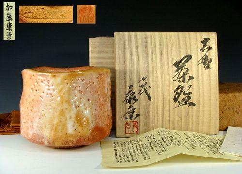 Kato Yasukage XIV Shino Chawan