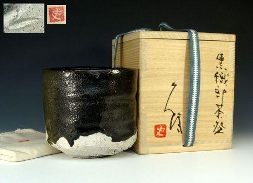 Tsujimura Shiro Kuro Oribe Chawan Tea Bowl