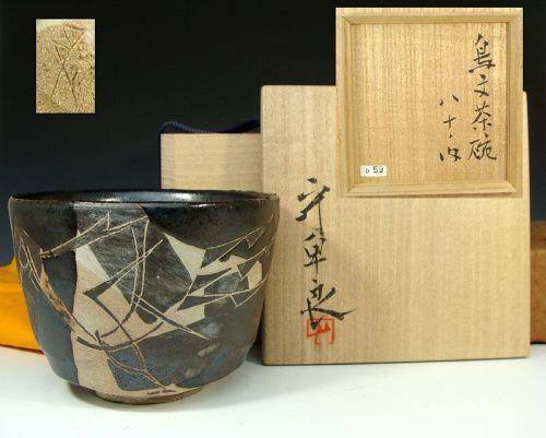 Tori-mon Bird Pattern Chawan Tea Bowl by Wada Morihiro