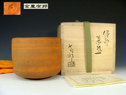 Kaneshige Yuho Inbe Bizen Chawan