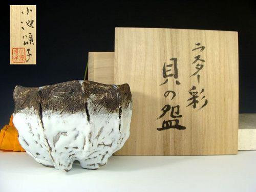 Koike Shoko Shell Chawan Tea Bowl