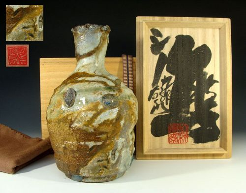Kumano Kurouemon Contemporary Shino Bottle-form Vase