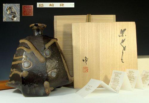 Amazing Kakurezaki Ryuichi Large Black Bizen Tokkuri Vase