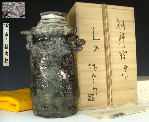 Tanaka Sajiro Karatsu Vase