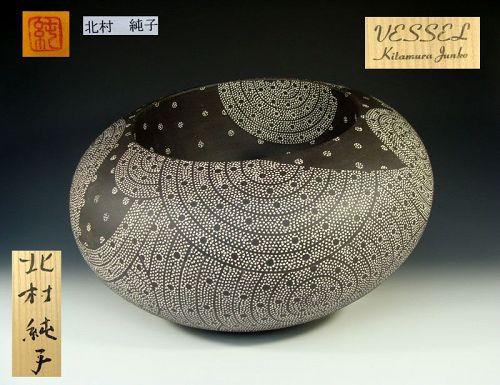Amazing Kitamura Junko Ceramic Mizusashi