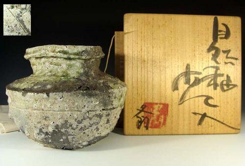 Igneous Shizen-yu Vase by Tsujimura Shiro