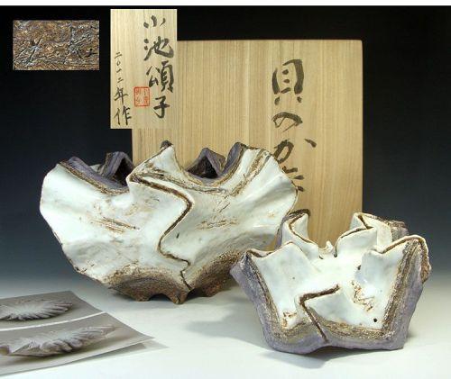 Koike Shoko Shell Shaped Mizusashi