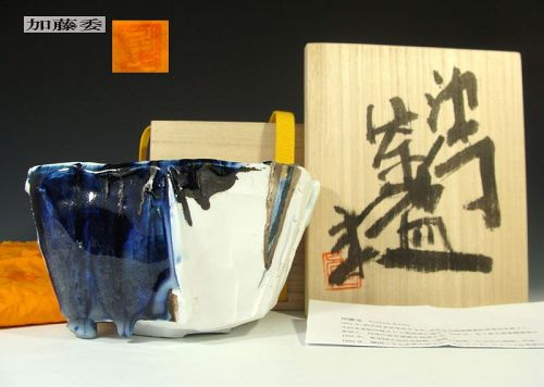 Must See! Unique Kato Tsubusa Sometsuke Mentori Chawan Tea Bowl
