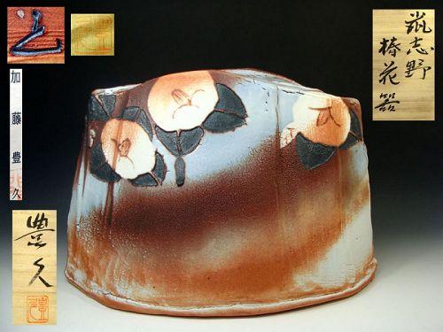 Large Kato Toyohisa Nezumi Shino Vase