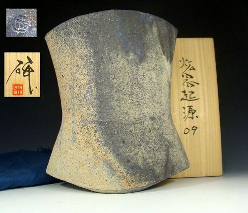 Mihara Ken Sekki Scultpural Vase