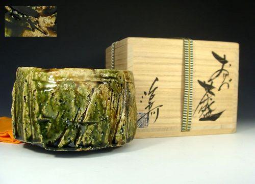Fantastic Tsukamoto Haruhiko Oribe Chawan Tea Bowl