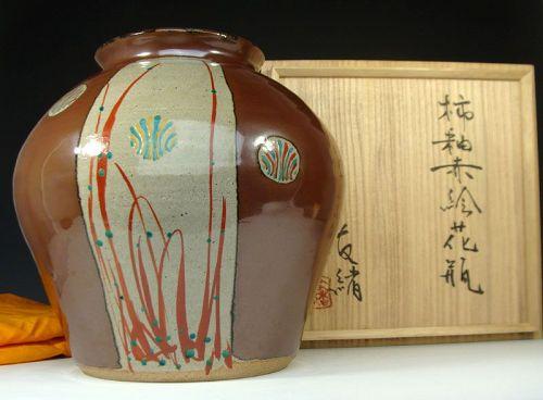 Masahiko Large Tsubo by Hamada Tomoo