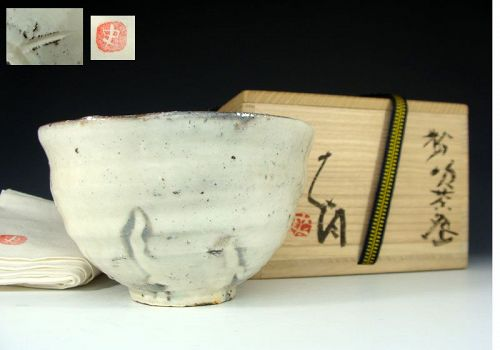 Tsujimura Shiro Kohiki Chawan Tea Bowl