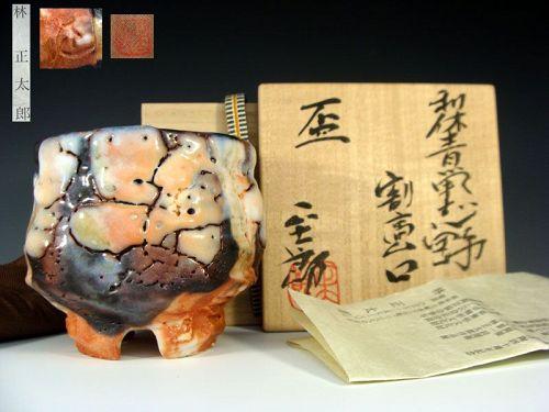 Spectacular Hayashi Shotaro Shino Wari-kodai Hai
