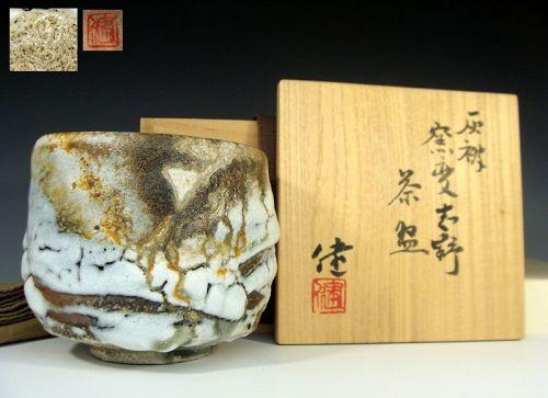 Wow! Matsuzaki Ken Yohen Shino Chawan Tea Bowl