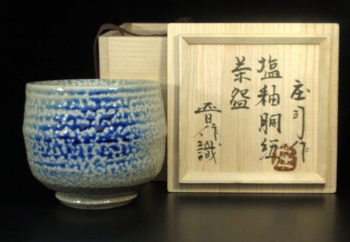 Salt glazed Chawan Tea Bowl by LNT Hamada Shoji