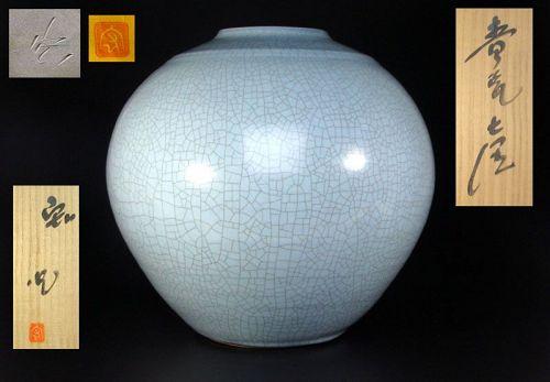 Living National Treasure Nakajima Hiroshi Large Celadon Tsubo Vase